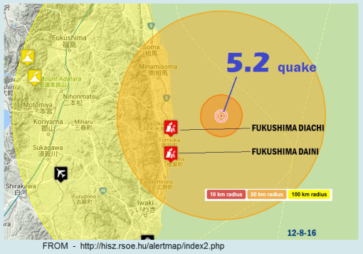 fukuquake12816